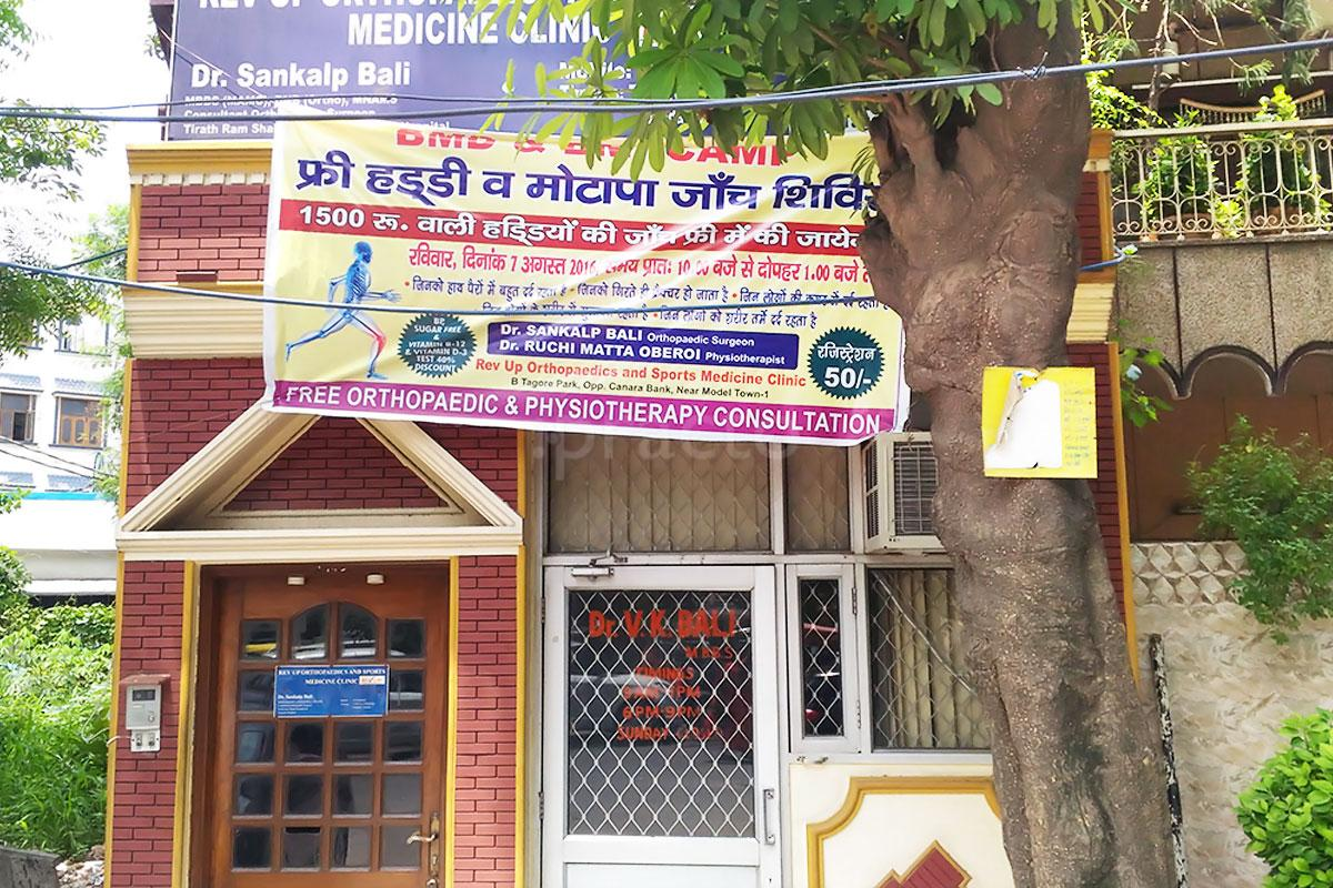 Orthopedic Doctors In Delhi - Instant Appointment Booking
