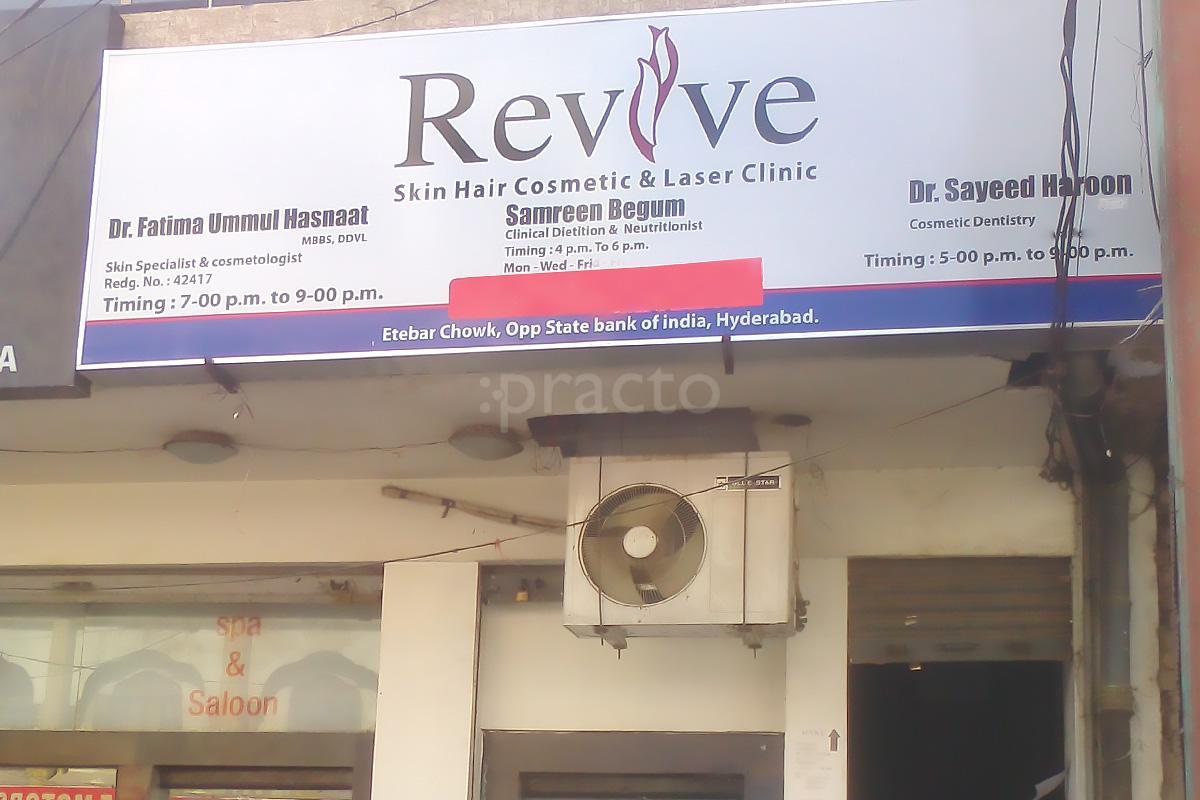 Lady Skin Specialists In Rajendra Nagar, Hyderabad - Instant