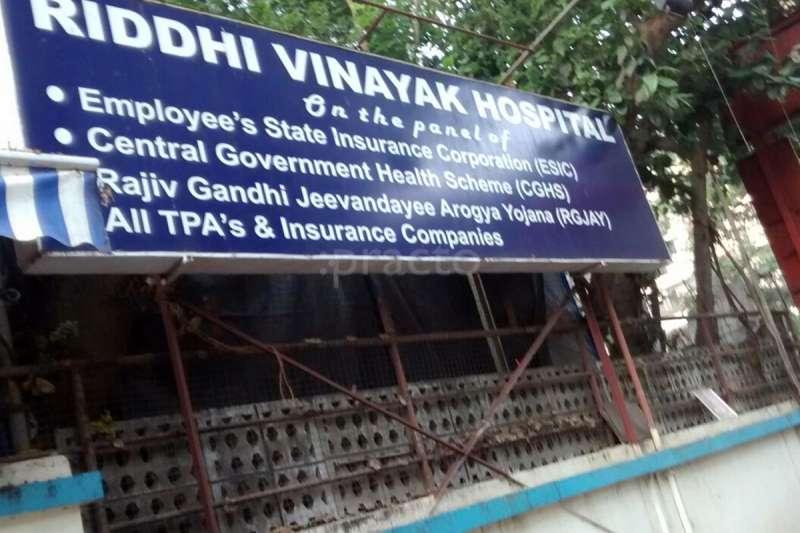 Riddhi Vinayak Hospital - Image 10
