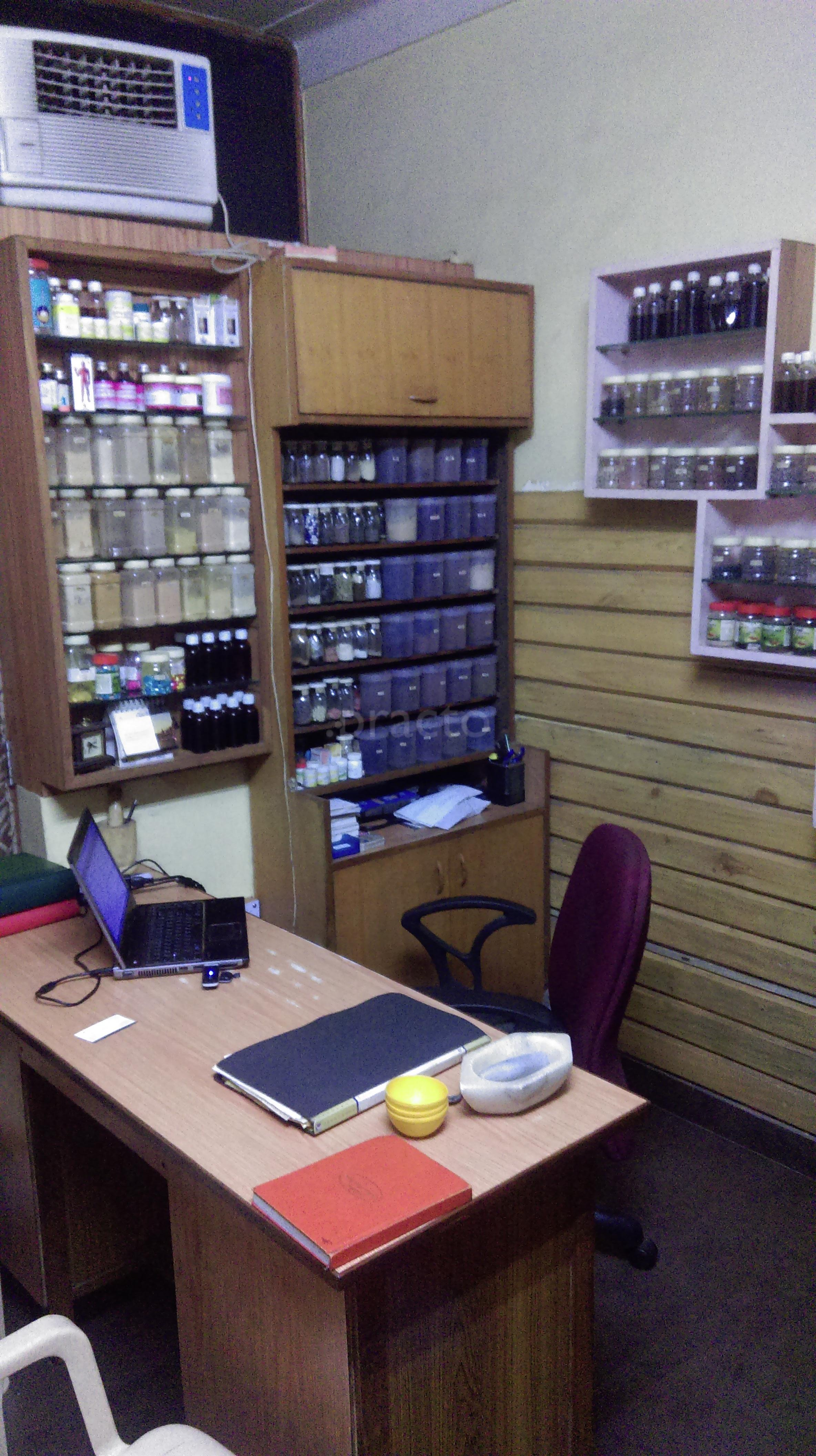 Ayurveda Doctors In Dattawadi, Pune - Instant Appointment