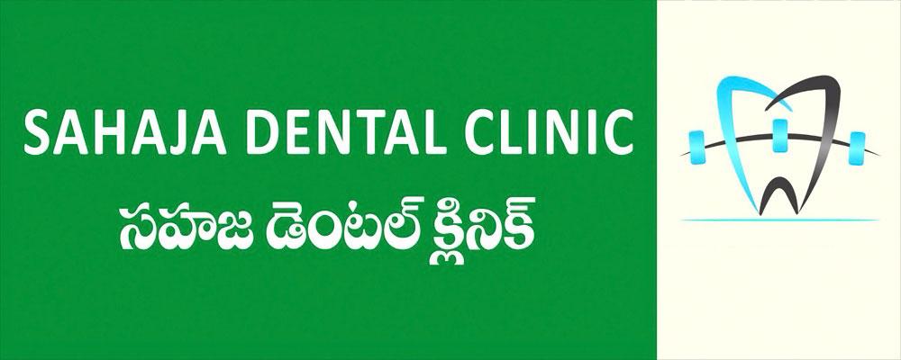 Sahaja Dental Clinic