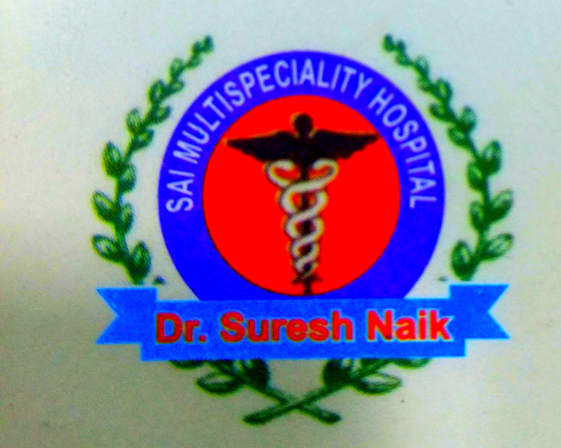 Sai Multispeciality Hospital