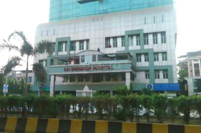 best radiology clinics in navi mumbai book appointment view