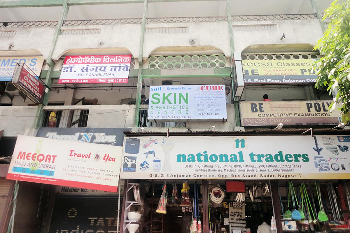 Dermatologists In Nagpur  Instant Appointment Booking, View Fees,  Feedbacks  Practo