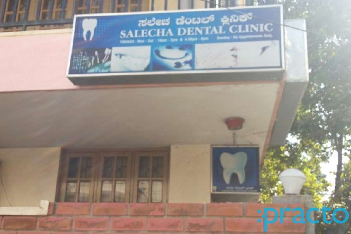 Salecha Dental Clinic.