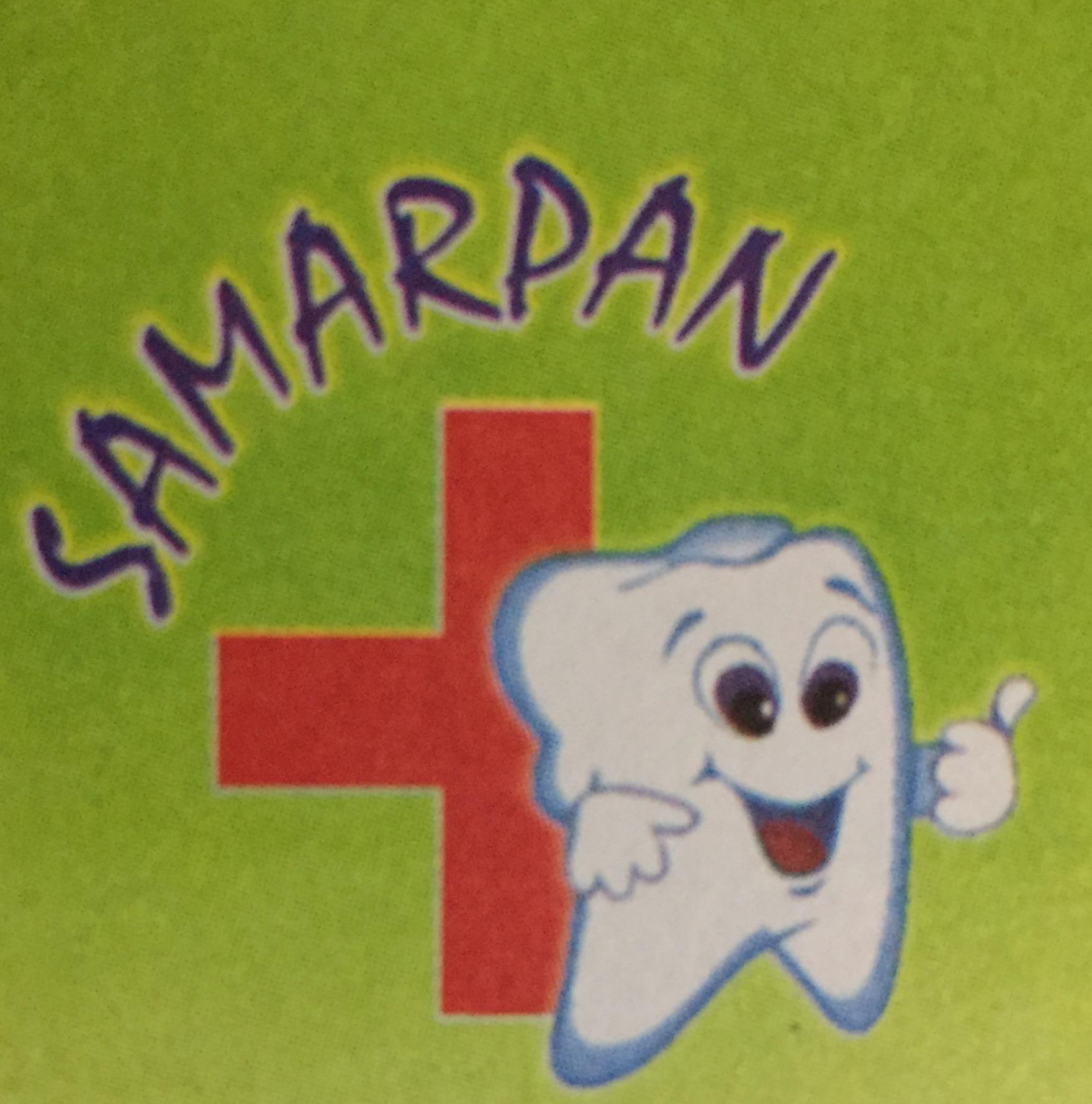 Samarpan Dental Care Center