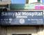 Samyak Hospital - Image 2