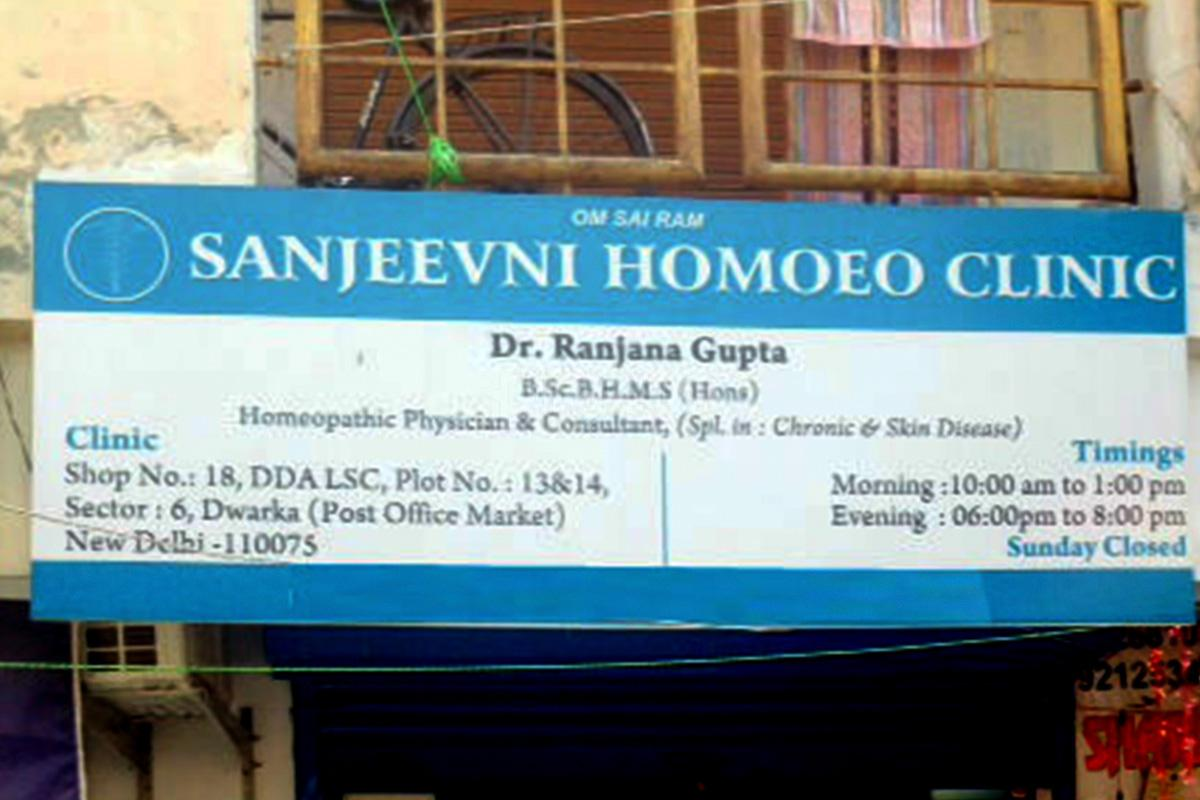 Homoeopaths In Dwarka, Delhi - Instant Appointment Booking, View