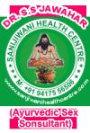 Sanjiwani Health Centre
