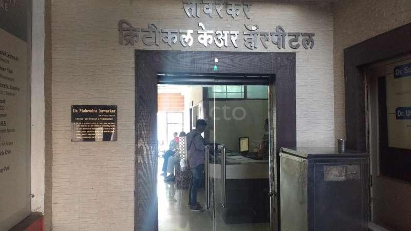 Sawarkar Multispeciality Hospital and Mahindra's Health Retreat - Image 3