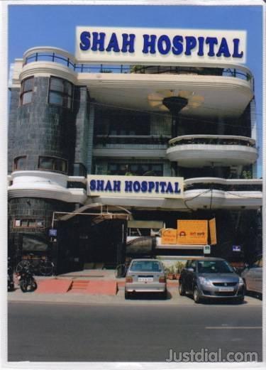 Shah Hospital