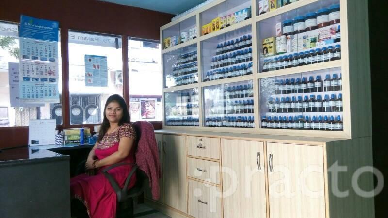 Dr. Shalini Kushwaha - Homeopath