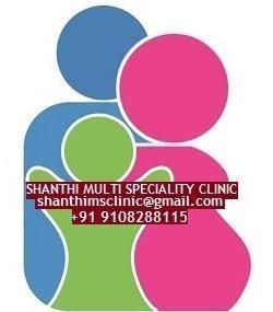 Shanthi Multi Speciality Clinic