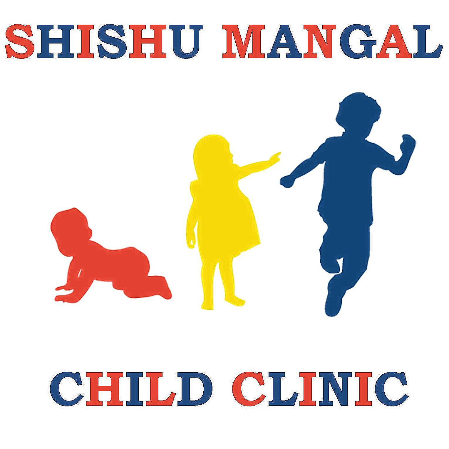 Shishu Mangal Child Clinic
