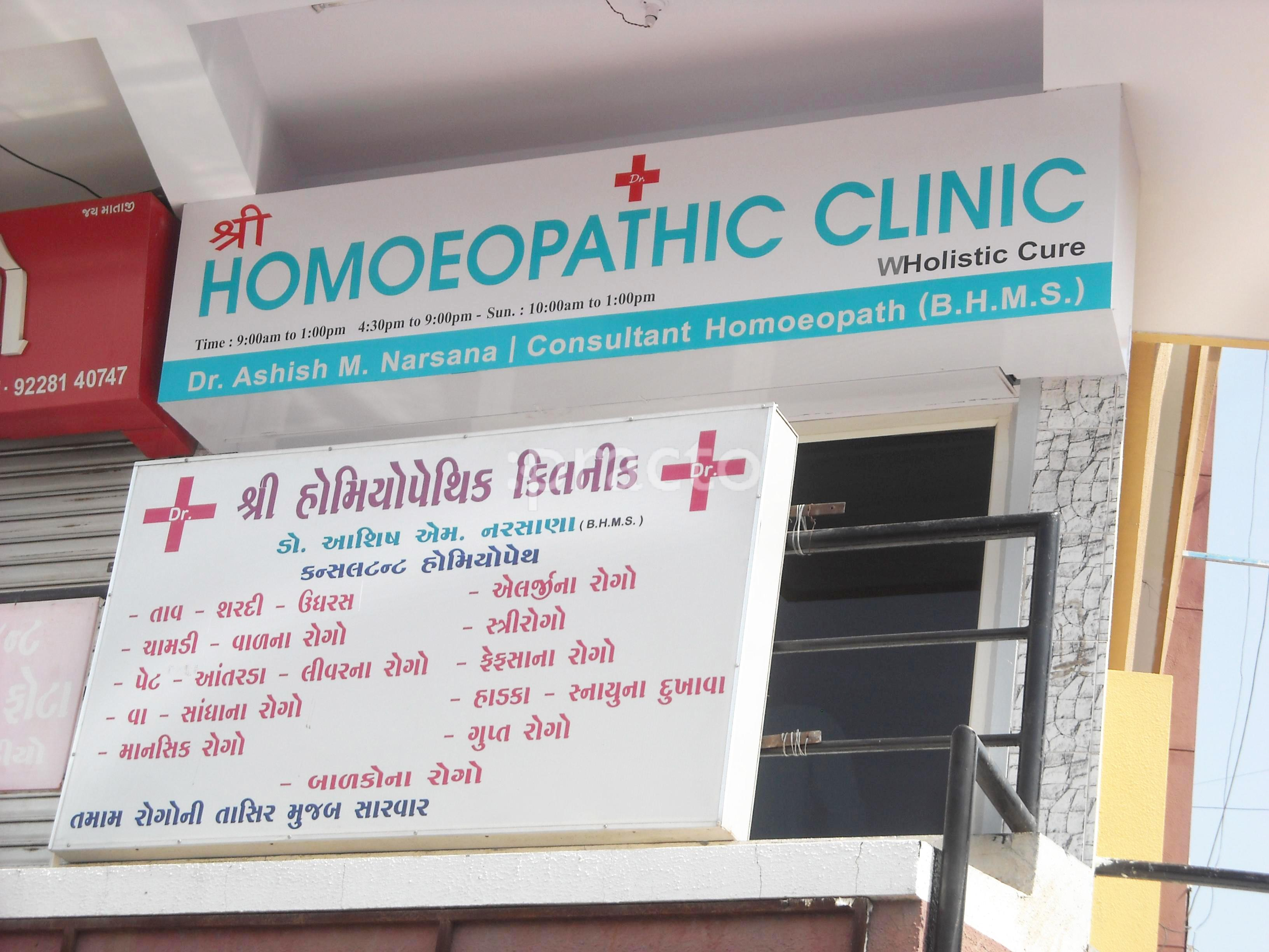 Homoeopaths In Rajkot - Instant Appointment Booking, View