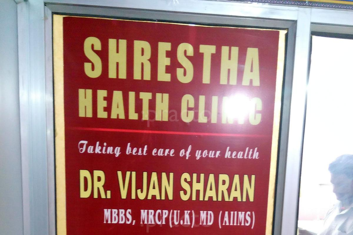 Doctors in Patna - Book Appointment Online, View Fees