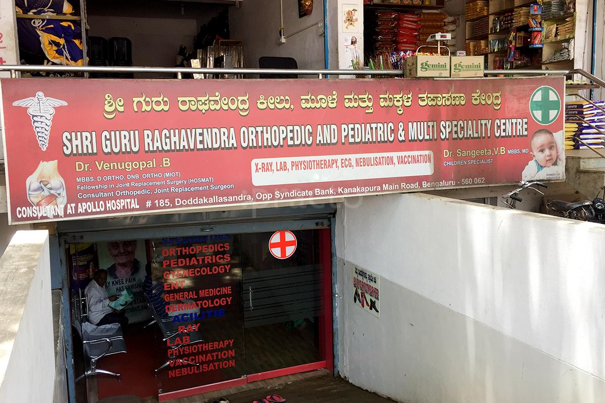 Shri Guru Raghavendra Orthopedic And Pediatric & Multi
