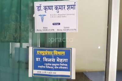 Best Ayurveda Clinics in Chandpole Bazar, Jaipur - Book