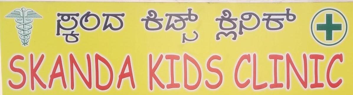 Skanda Kids Clinic