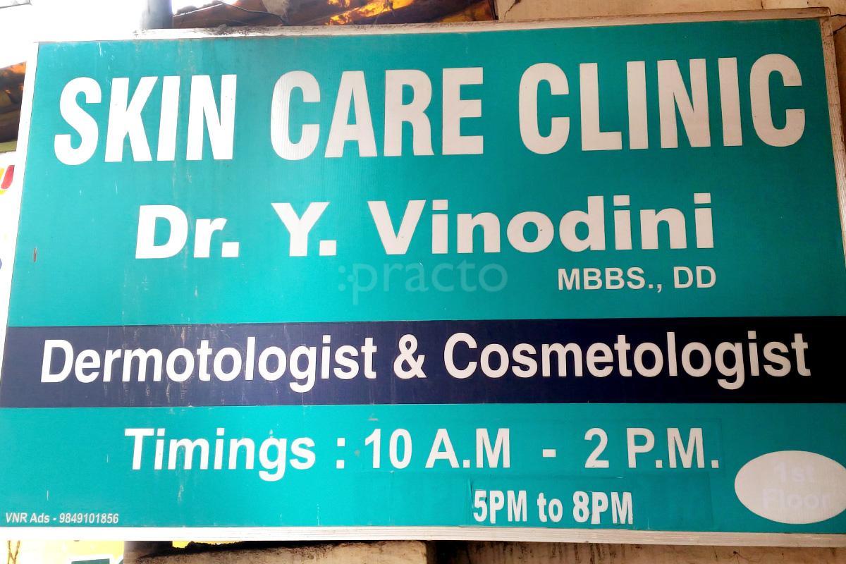 Dermatologists In Erragadda, Hyderabad - Instant Appointment