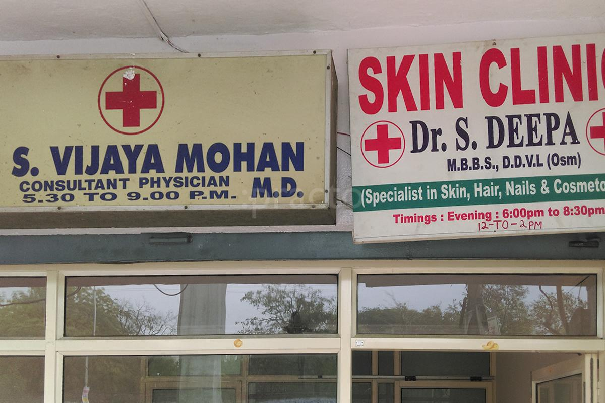 10 Most Popular Cosmetic Clinics In Hyderabad photo
