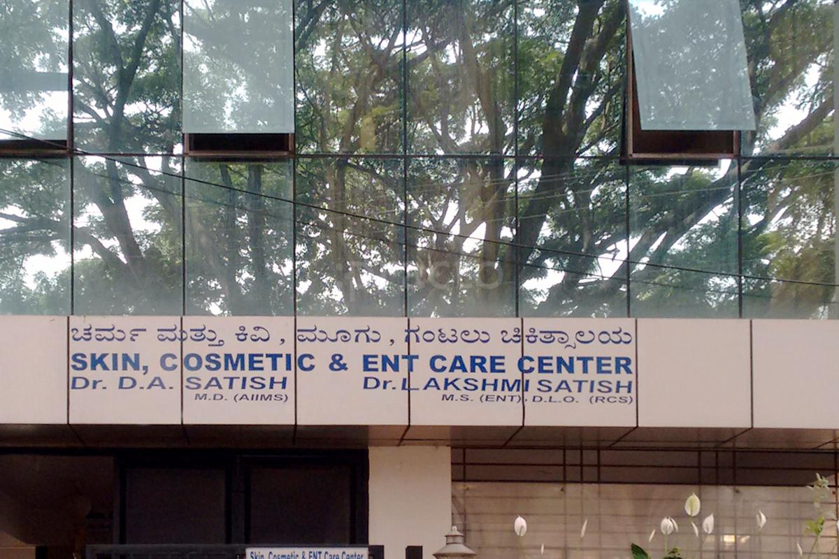 Ear Nose Throat Ent Specialists Near Me In Bangalore