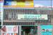 Skiniti Hair Transplant and Aesthetic Centre - Image 1