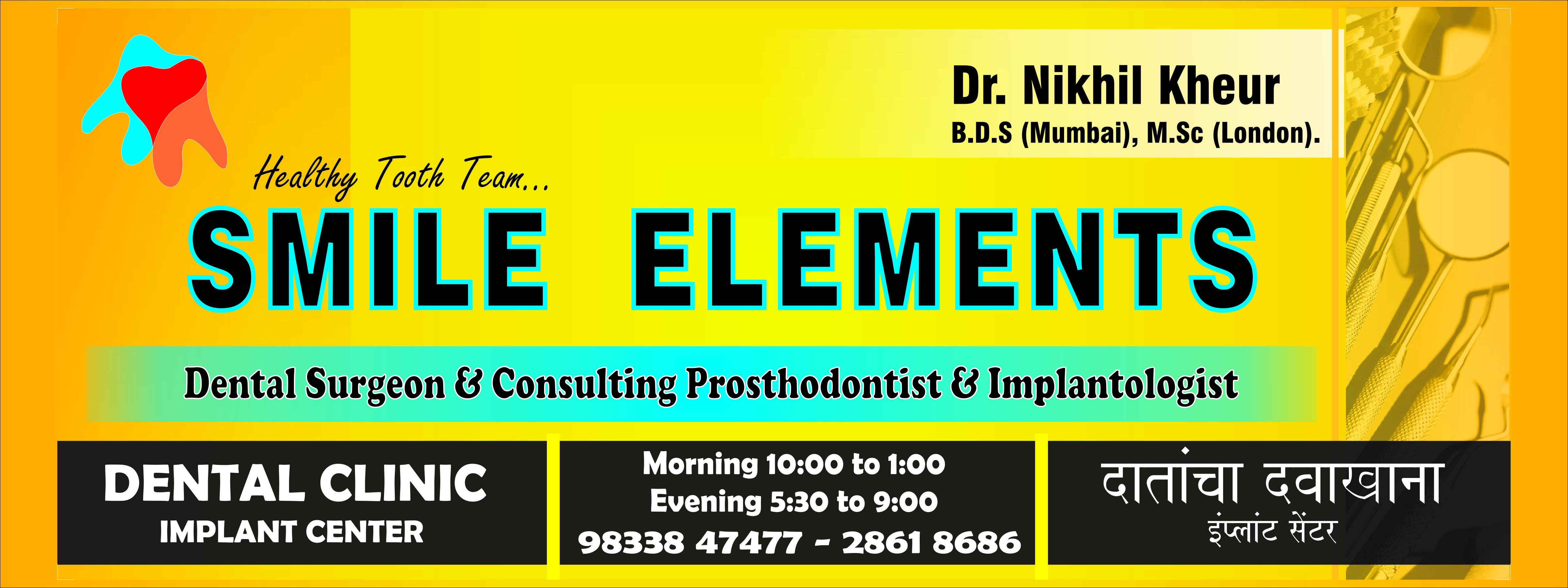 Smile Elements
