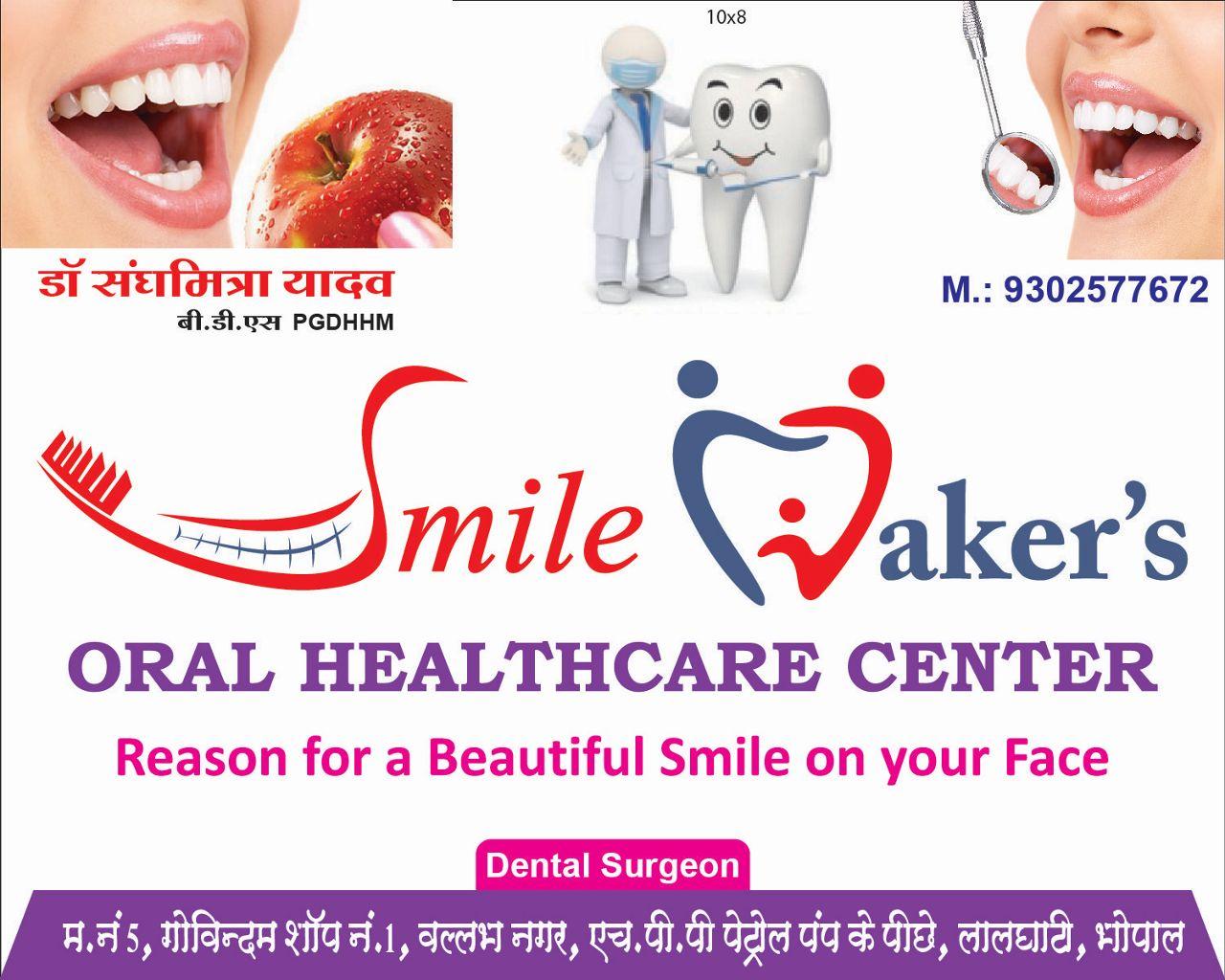 Smile Maker's Oral Healthcare Center &Tii center