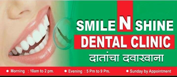 Smile N Shine Dental Clinic