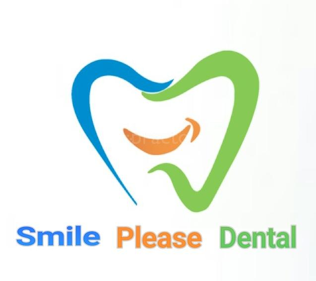 Smile Please Dental Care Unit