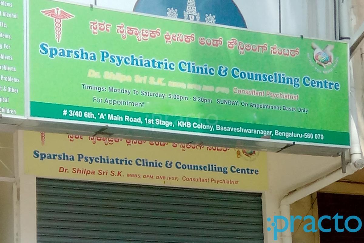 Dr  Shilpa Sri S K - Psychiatrist - Book Appointment Online