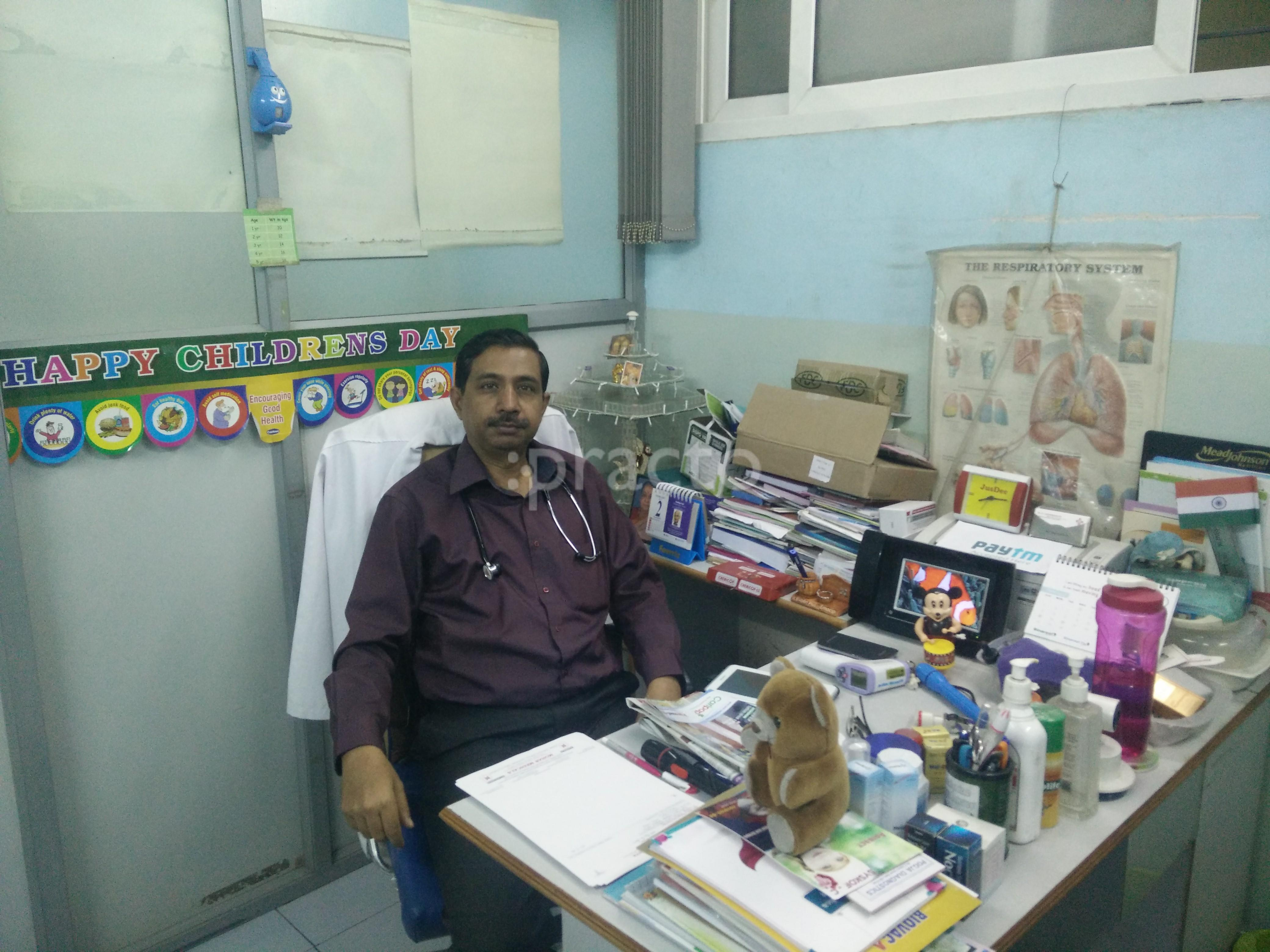 Pediatricians In Chandra Layout, Bangalore - Instant