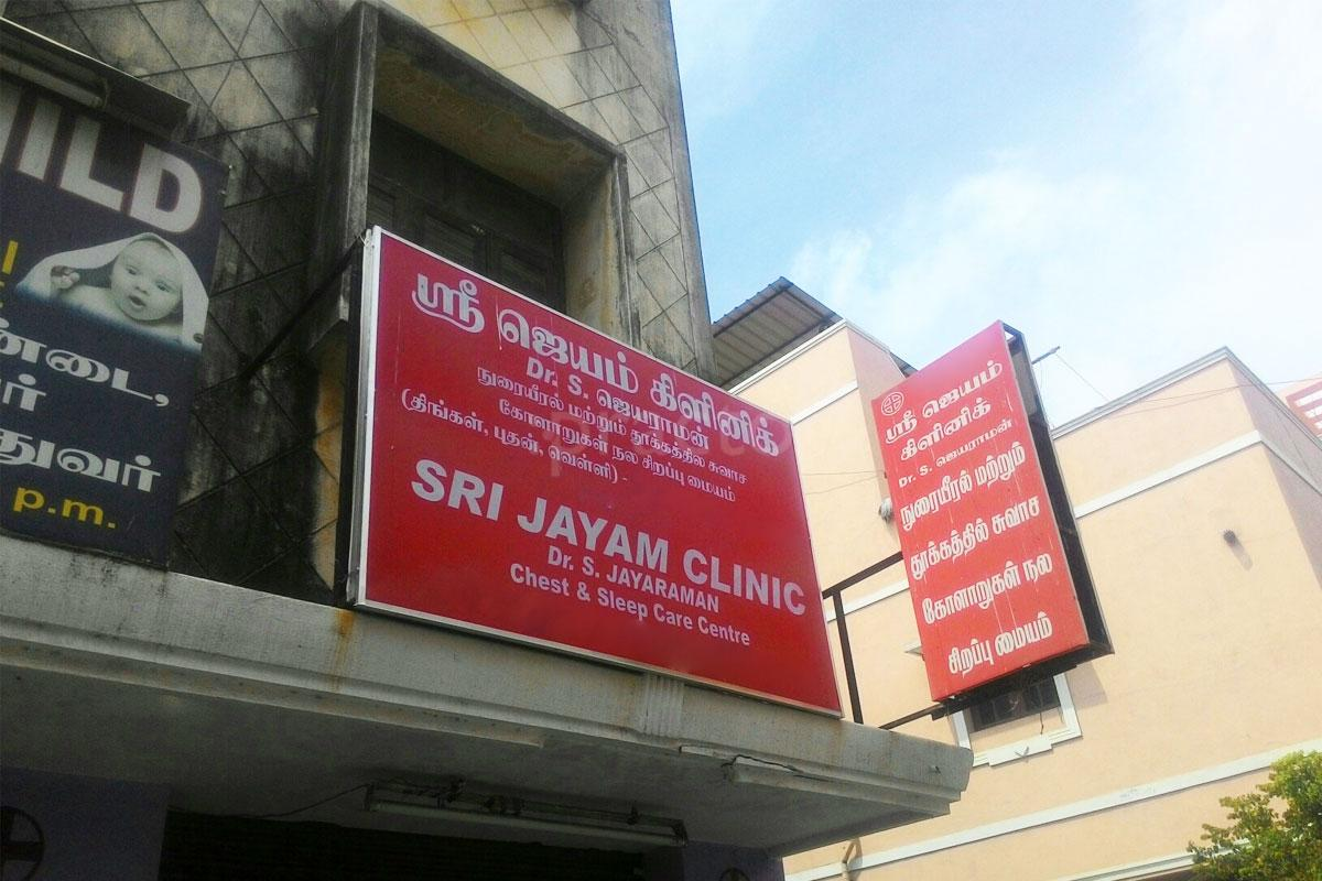 Pediatricians In Arumbakkam, Chennai - Instant Appointment