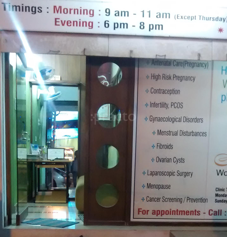 Gynecologist Obstetricians In Tarnaka, Hyderabad - Instant