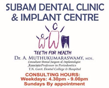 Subam Dental Clinic & Implant Centre