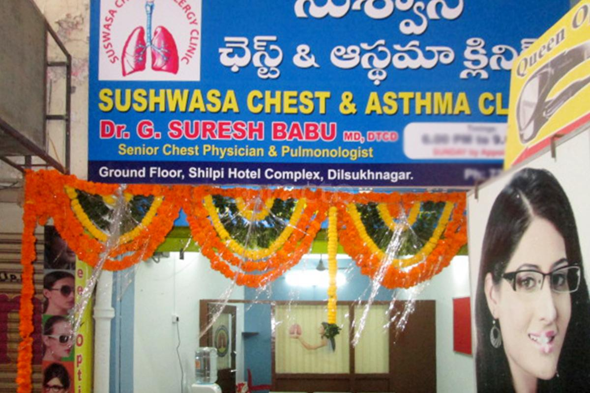Pulmonologists In Dilsukhnagar, Hyderabad - Instant Appointment