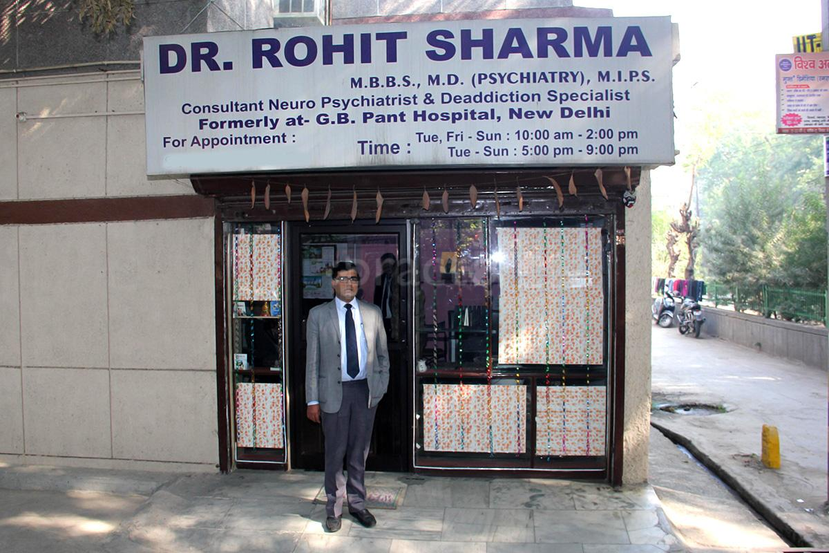 Best Psychiatrists In Delhi Instant Appointment Booking View Fees Feedbacks Practo