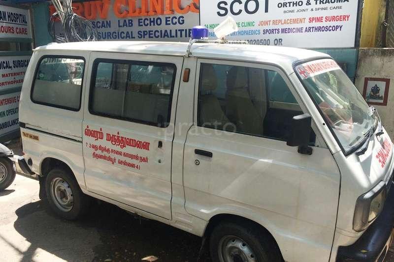 Swaram Specialty Hospital - Image 17