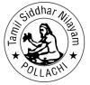 Tamil Siddhar Nilayam