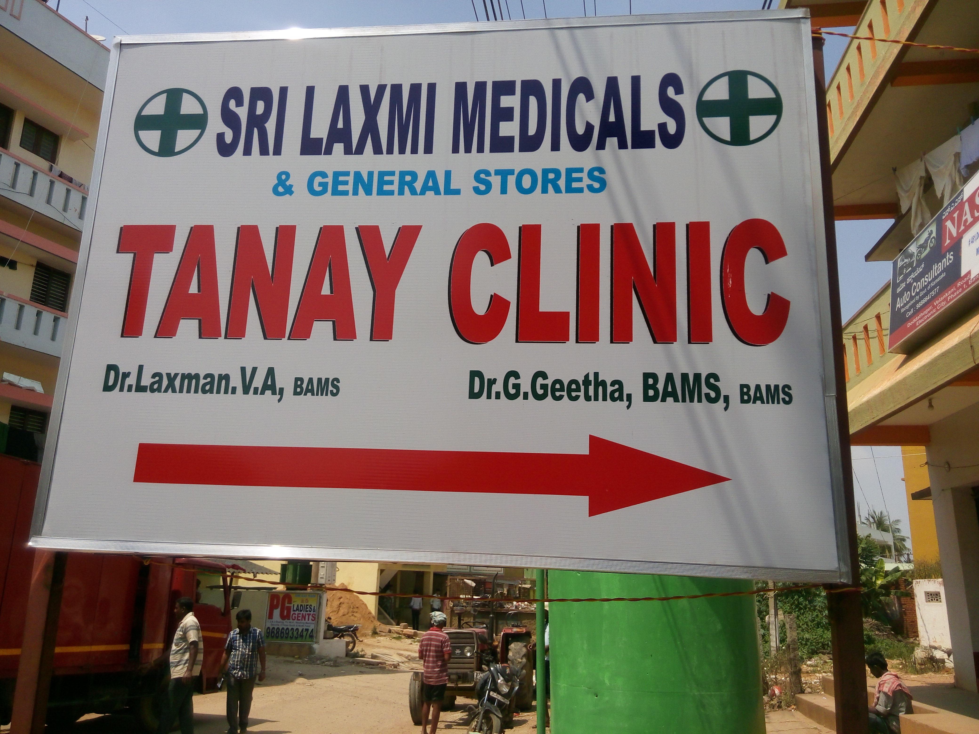 Tanay Clinic