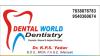 The Dental World