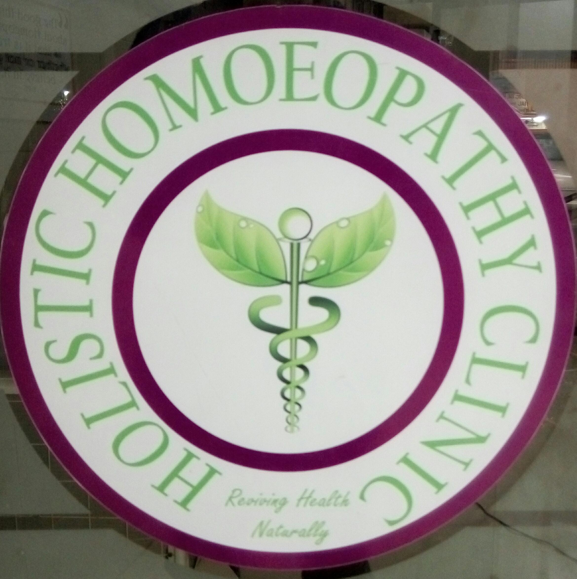 The Holistic Homoeopathy Clinic
