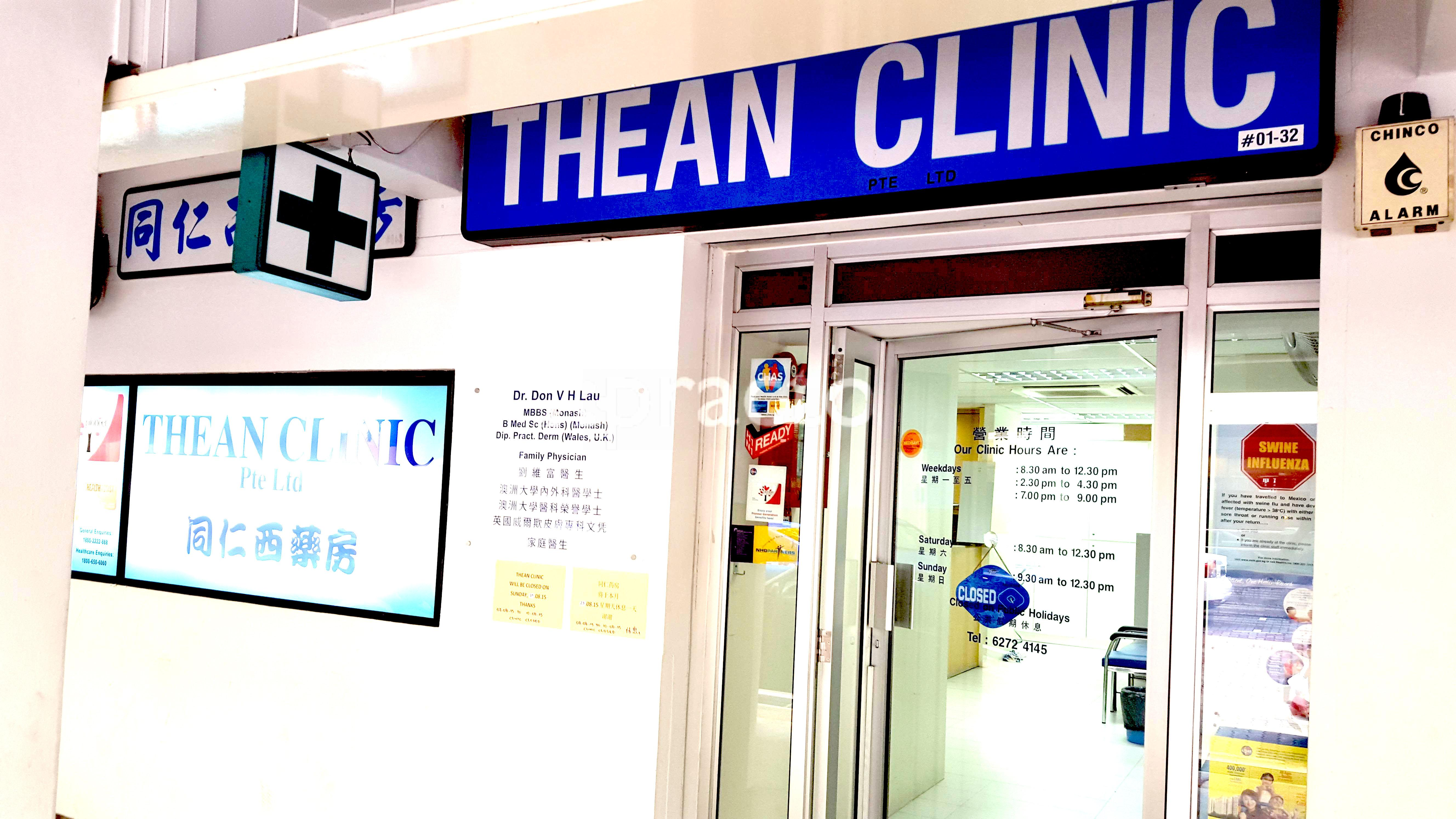 General Practitioners In Dempsey, Singapore - Instant