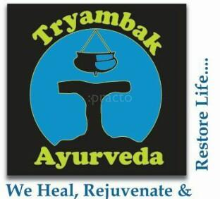 Tryambak Ayurvedic Clinic & Panchkarma Center