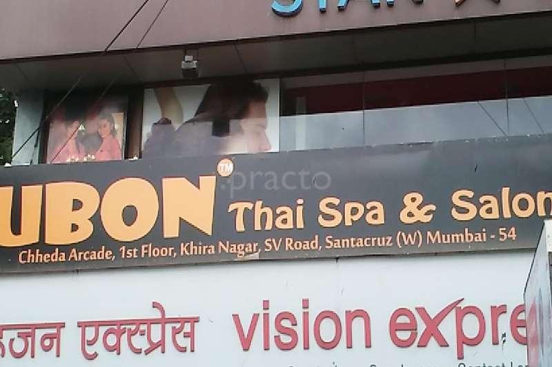 Ubon Thai Spa & Saloon ...
