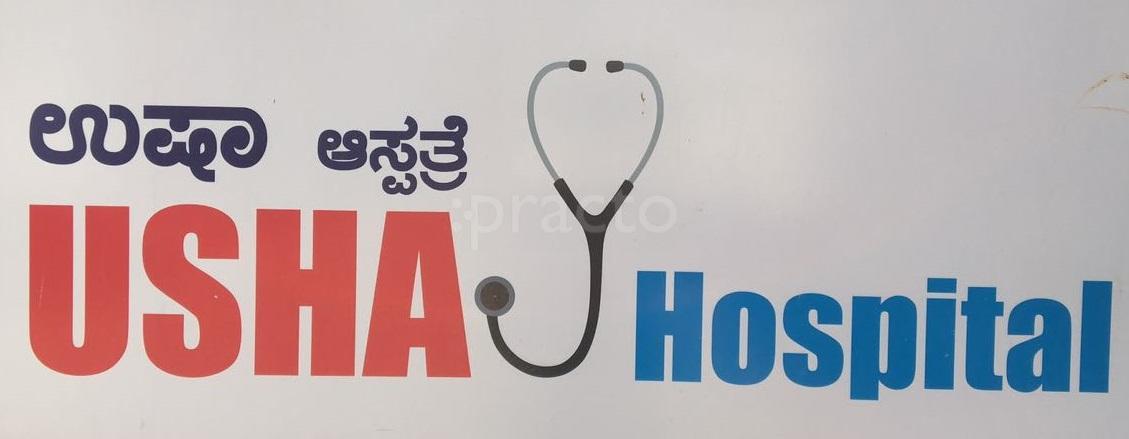 Usha Hospital