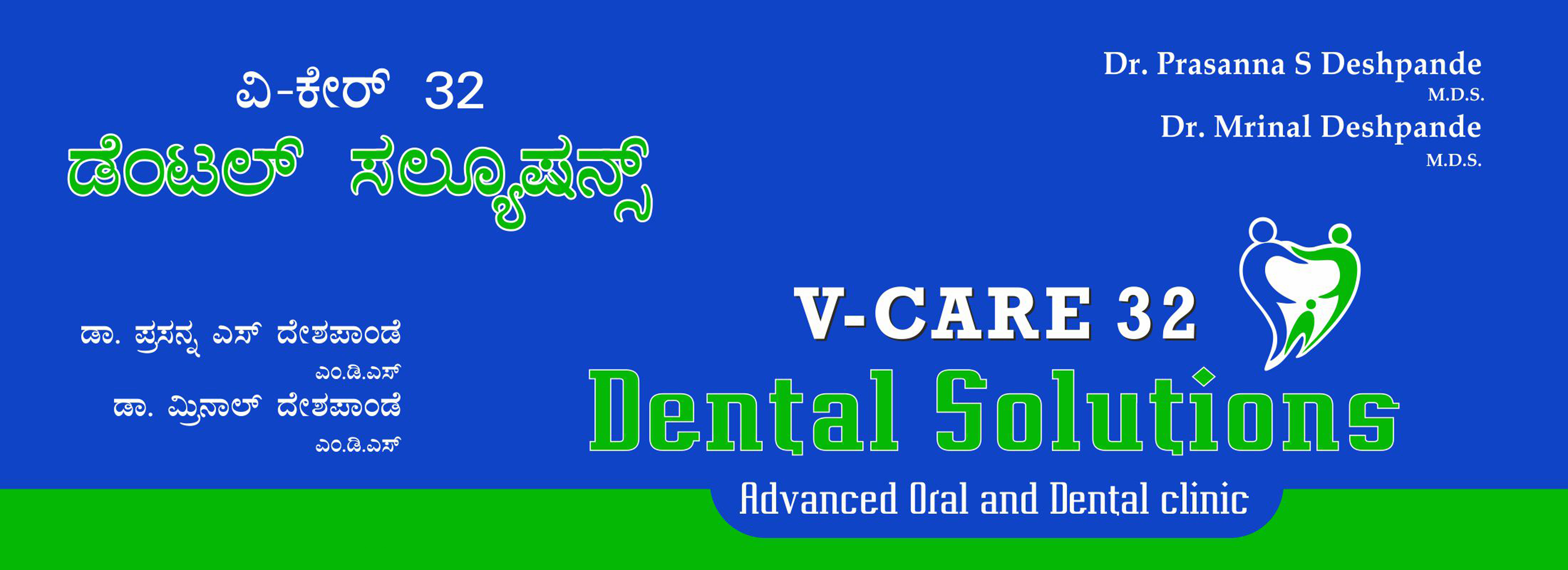 V-Care 32 Dental Solutions
