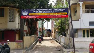 Best Siddha Clinics in Pongalur, Coimbatore - Book Appointment, View