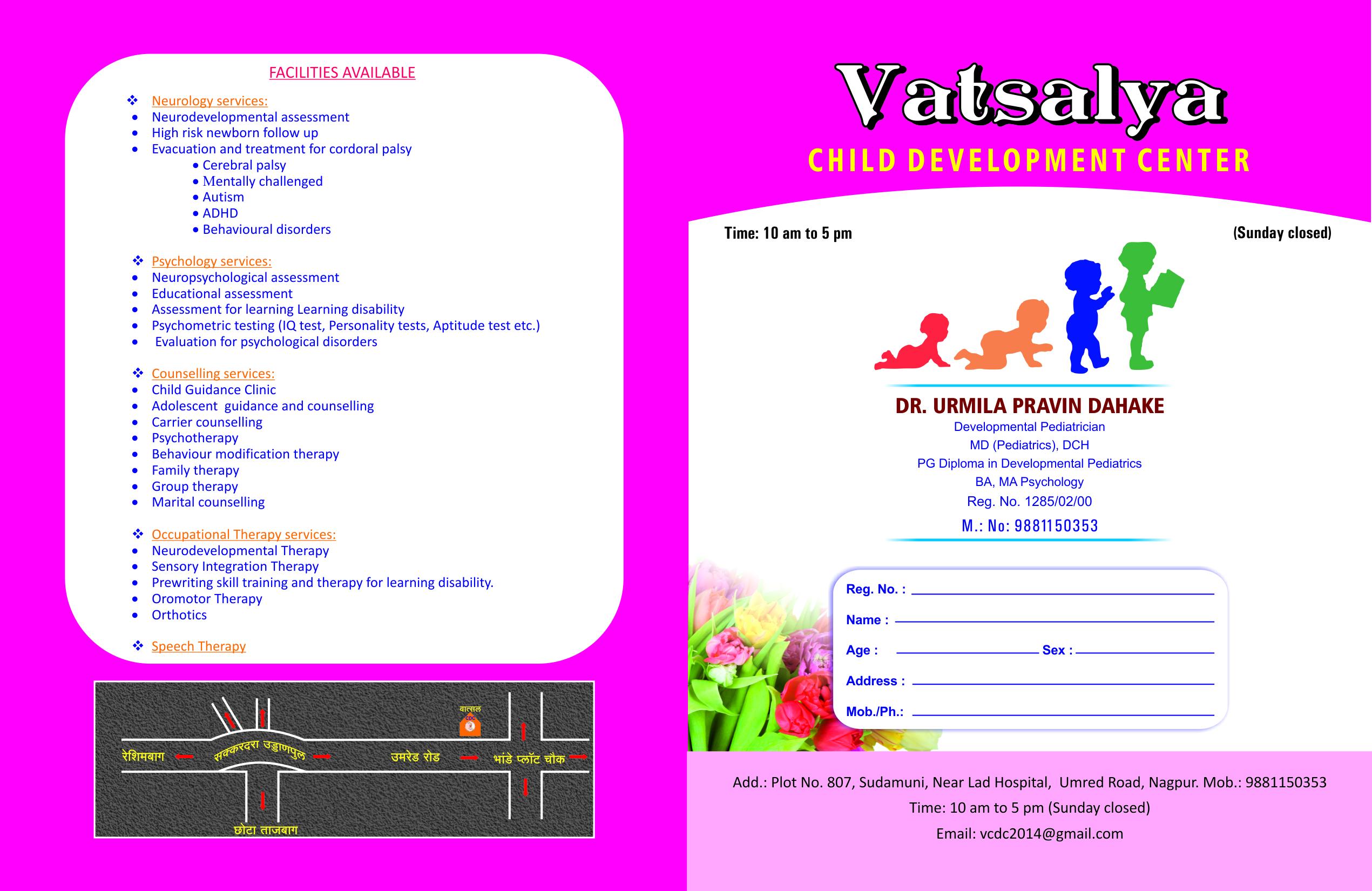 Vatsalya Child Development Center